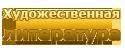 Книги / Энциклопедии / Словари
