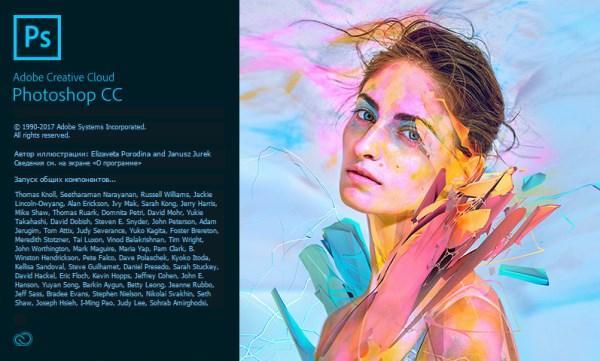 Adobe Photoshop CS6 update - Descargar