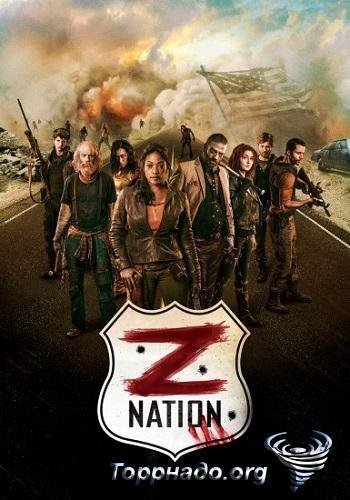 сериал нация z смотреть онлайн сезон 3
