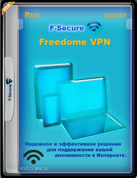 Avast secureline vpn 2015