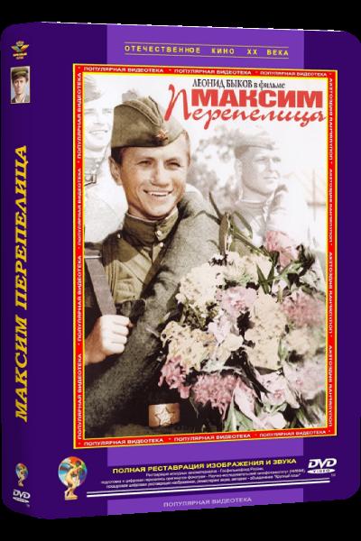 Любимые фильмы советского периода: lbidarka.