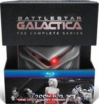 Звездный крейсер Галактика / Battlestar Galactica [Полная коллекция] (Майкл Раймер, Рональд Д. Мур, Марита Грабиак, Аллан Кроекер и др.) [2003-2012г.] HDRip