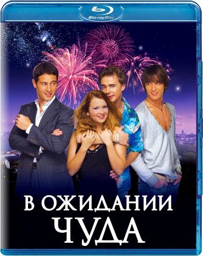 «В Ожидании Солнца 11 Серия» — 2012