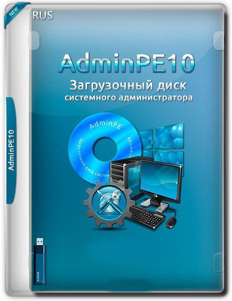 AdminPE10 1.9 Ru Загрузочный диск системного администратора (WinPE10 x86/x64 UEFI) - ТоррНАДО.org